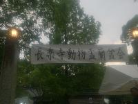 DSC_0710_1.jpg