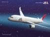 Airplane800x600