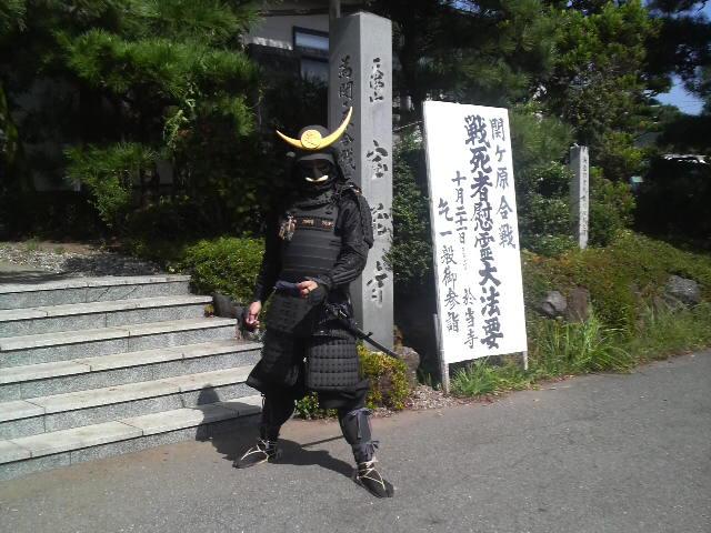 松茸会席バスツアー